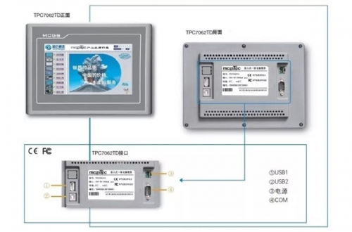 K系列 TPC7062KT 触摸屏