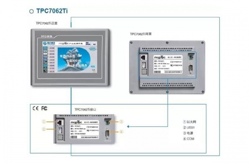 聊城T系列 TPC7062Ti 触摸屏