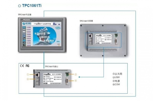 聊城T系列 TPC1061Ti 触摸屏