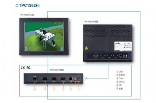 H系列 TPC1262Hi 触摸屏