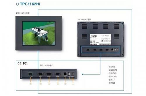 H系列 TPC1162Hi 触摸屏