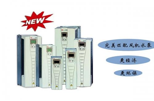 聊城ACS510系列变频器
