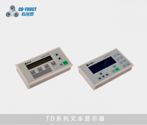 TD系列文本显示器