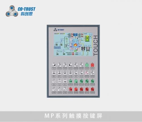 MP系列触摸按键屏